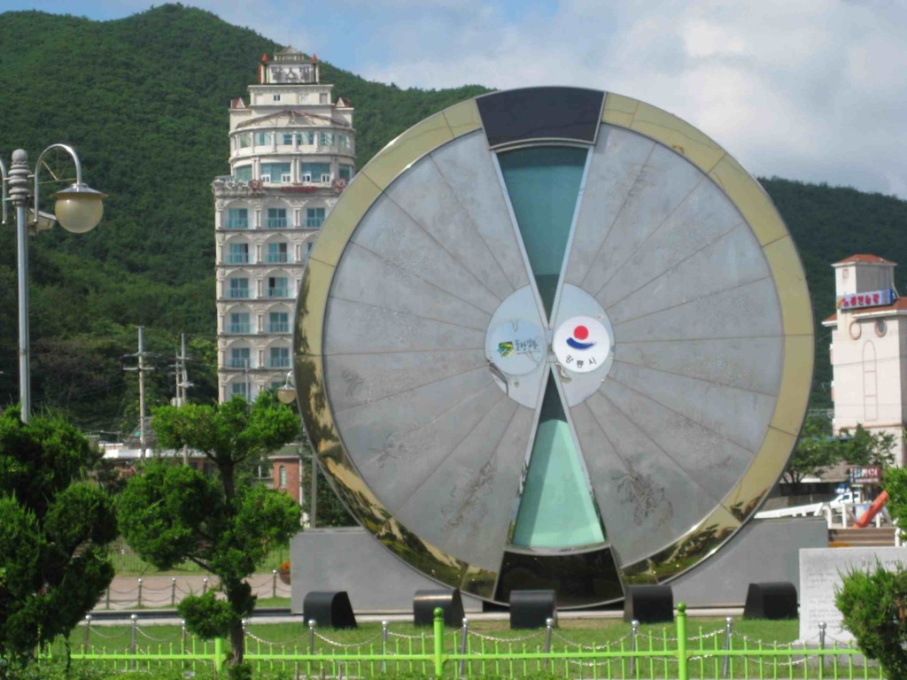 Hourglass Jeongdongjin