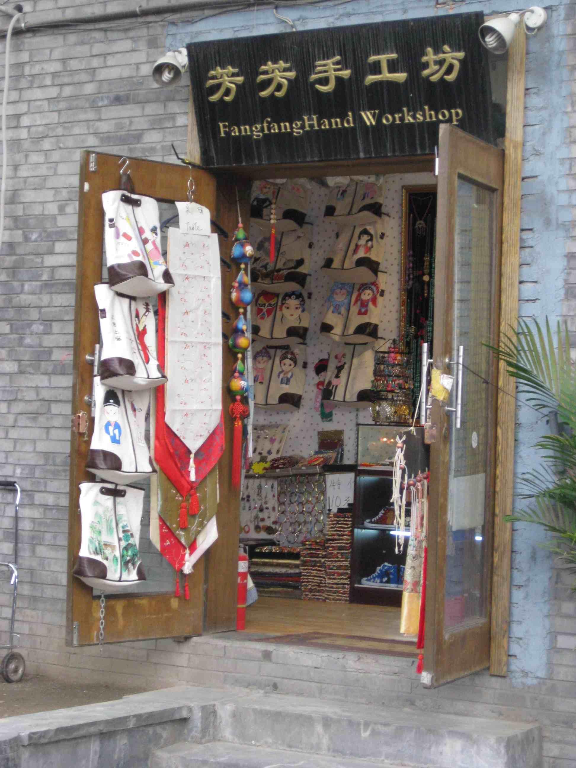 Silk market beijing online dating