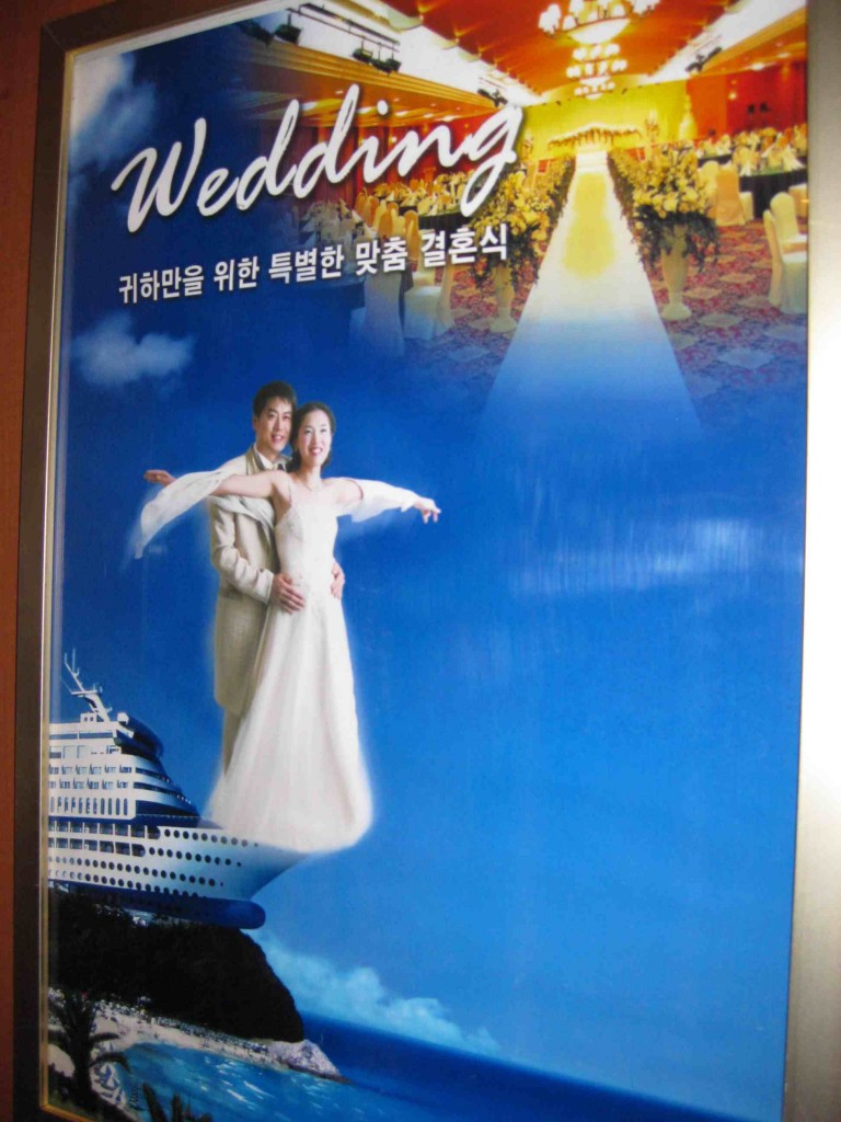 Titanic Weddings