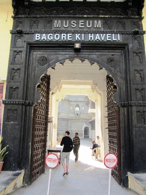 Bagore Ki Haveli entrance
