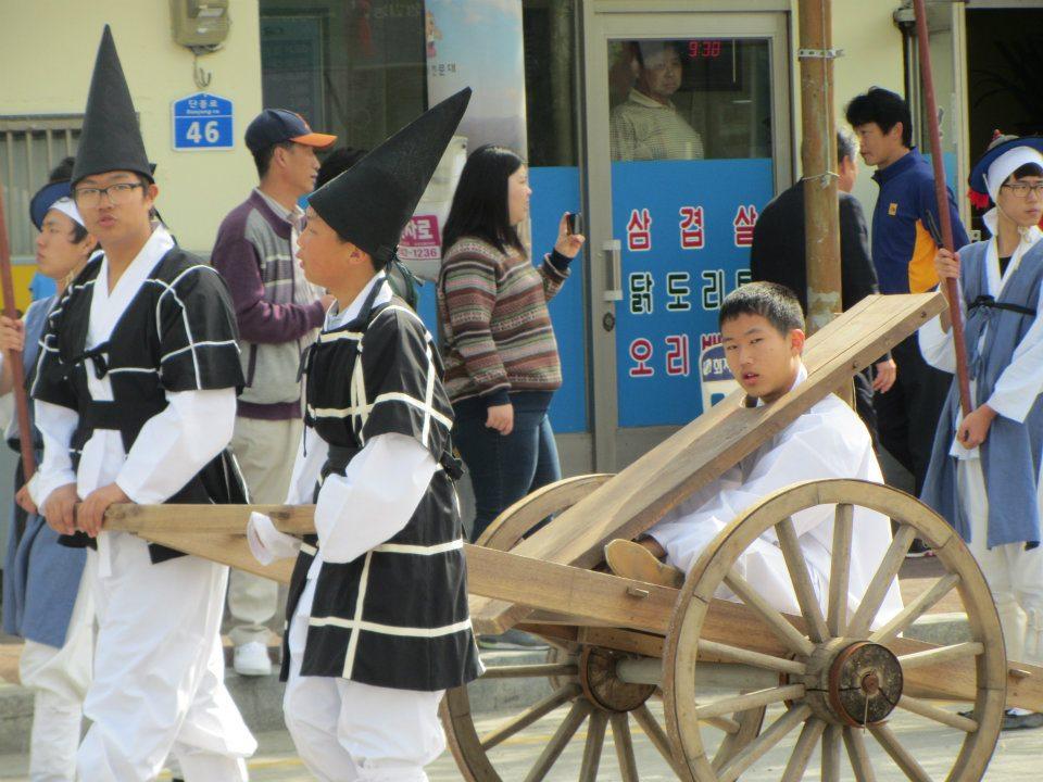 Danjong Festival Parade, Yeongwol, Korea