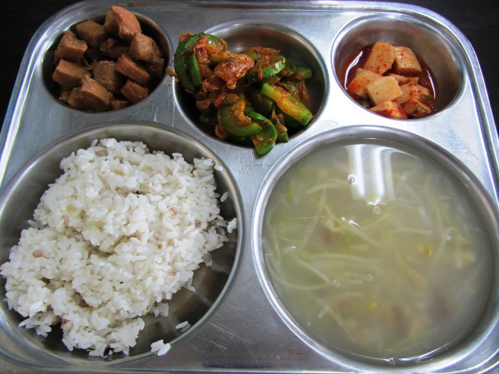 Friday lunch - Korean cafeteria
