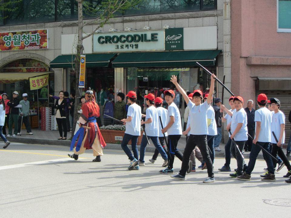 Danjong Festival - Yeongwol, Korea