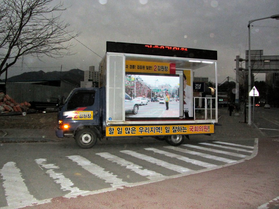 Election campaign truck Korea 2012
