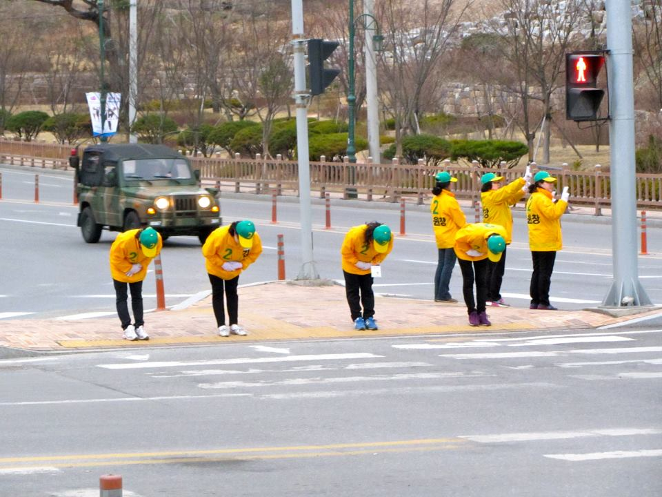 Bowing campaign in Korea