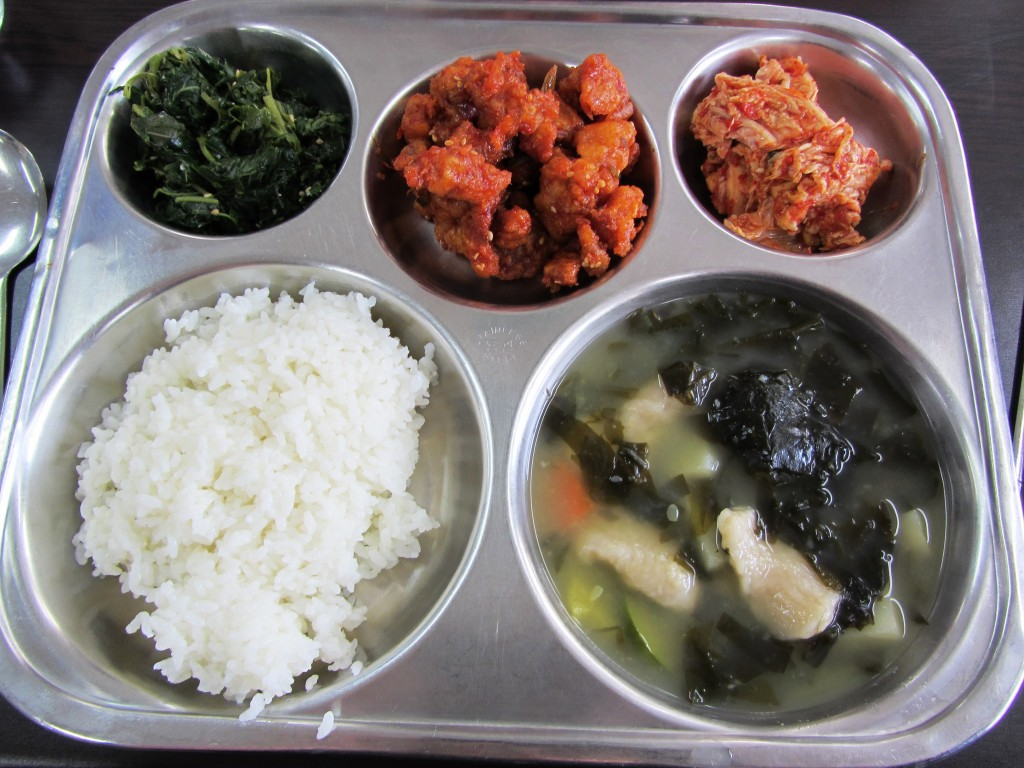 Tuesday lunch - Korean cafeteria