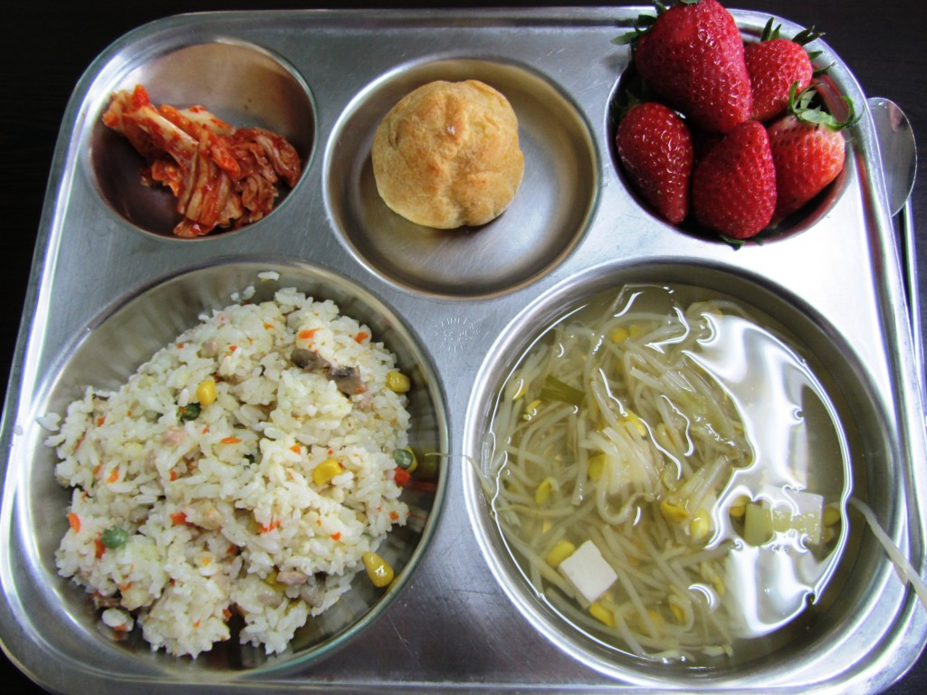 Wednesday lunch - Korean cafeteria