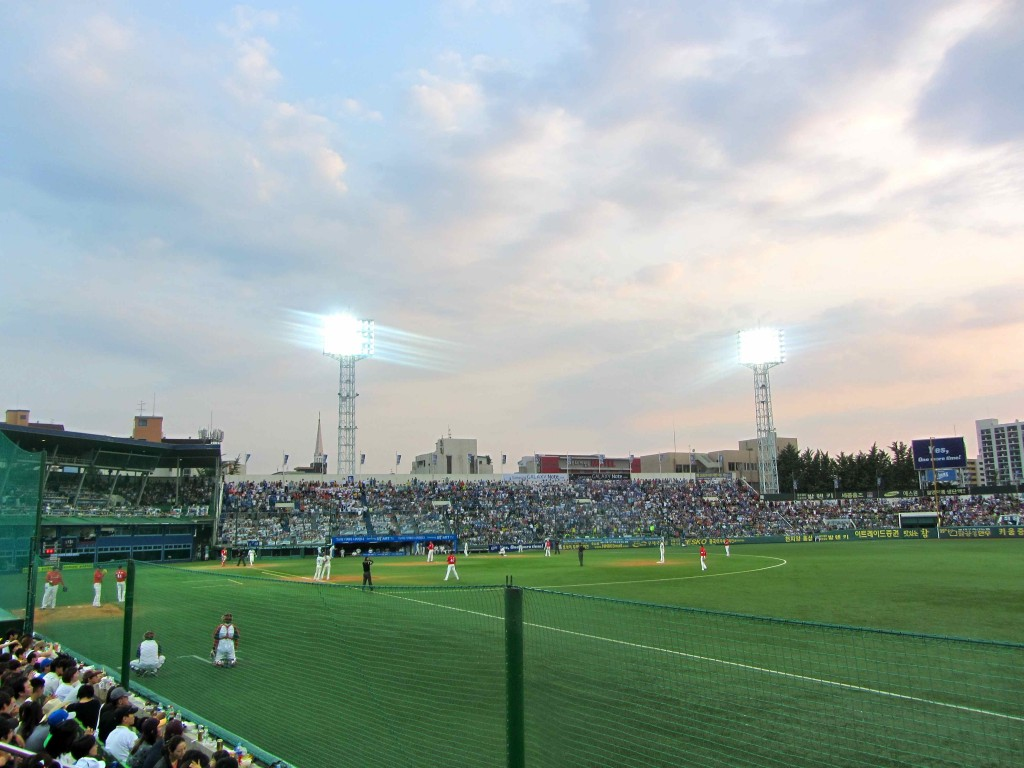 View of the VIP seats - Daegu - Korea - Samsung Lions