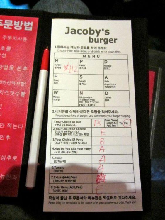 Jacoby's Burger, Seoul, Korea