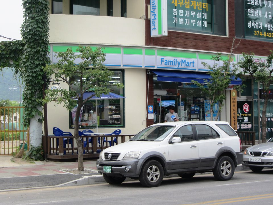 Family Mart - Yeongwol