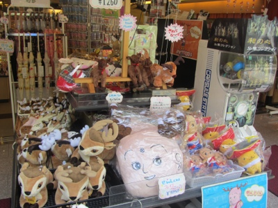 Nara deer shop