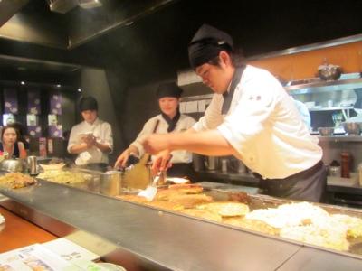 Okonomiyaki, Osaka, Japan