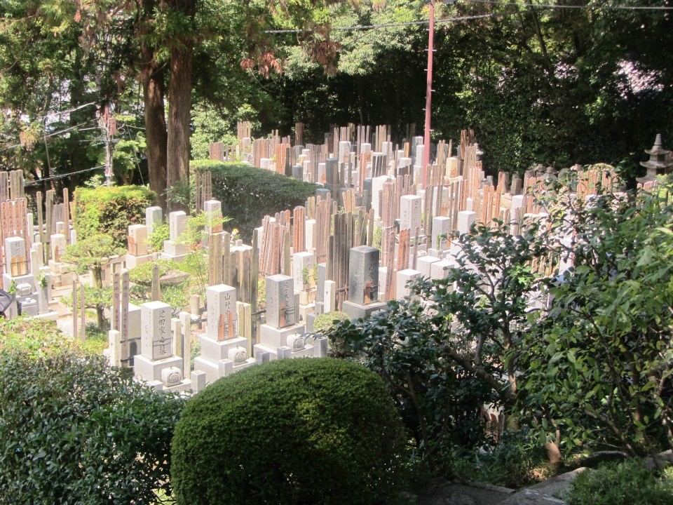 Graveyard in Kyoto, Japan