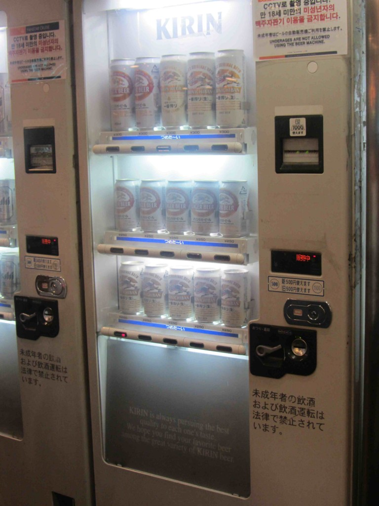 Kirin Vending Machine - Panstar Ferry