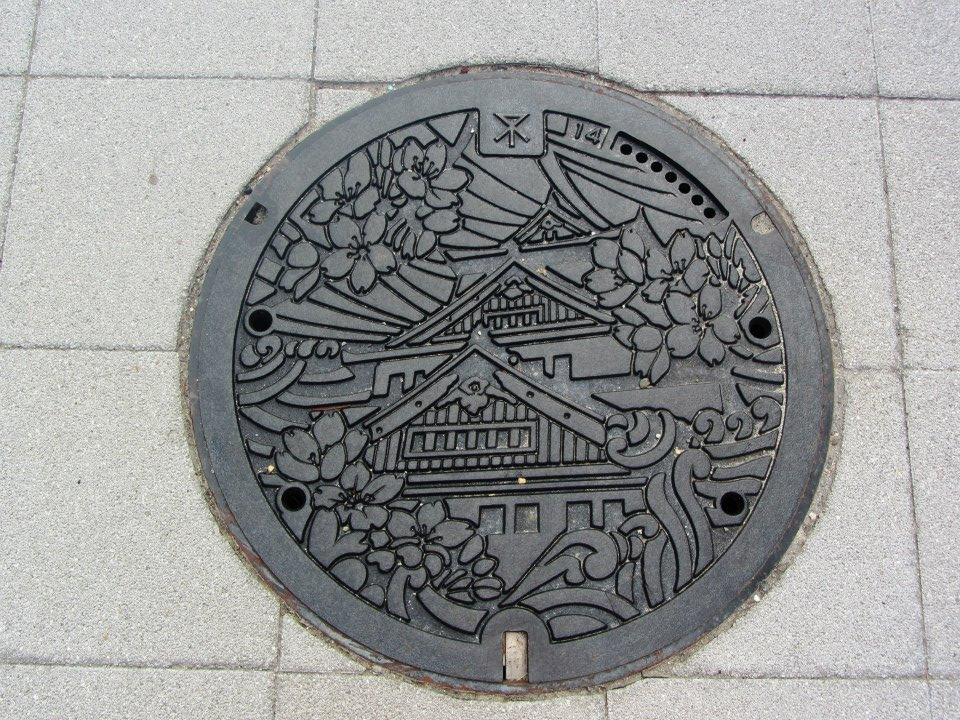 Manhole cover of Osaka Castle, Japan