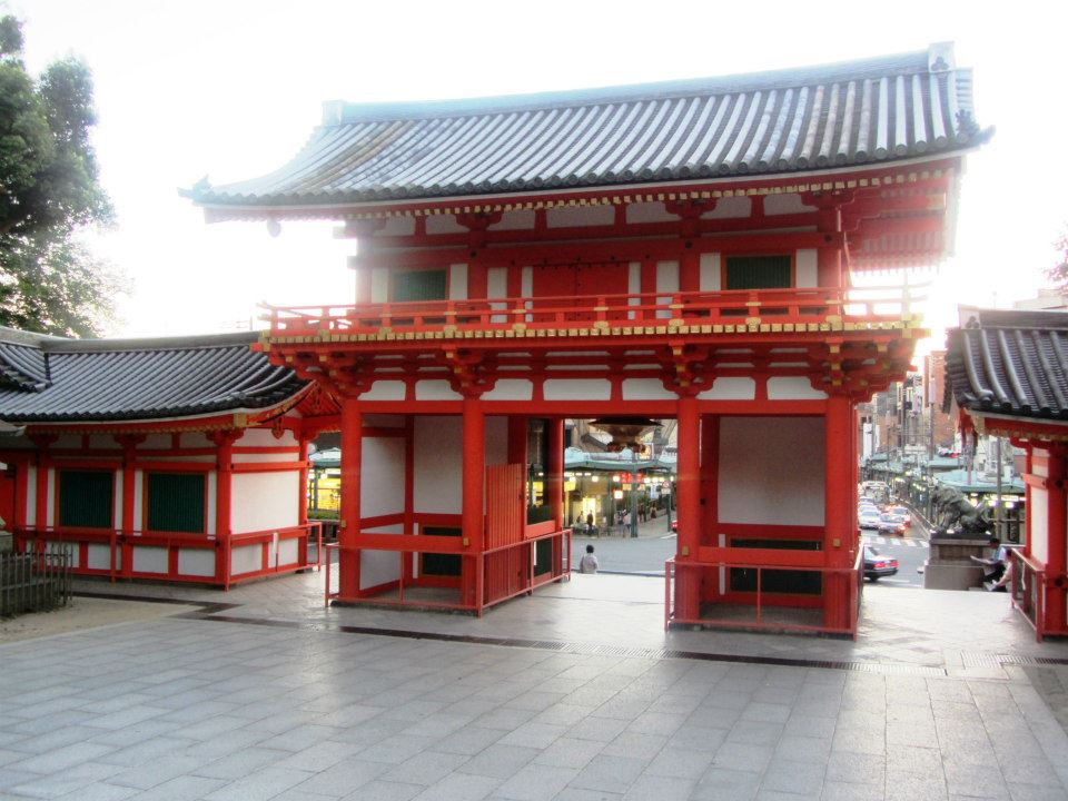 Orange entry gate, Kyoto, Japan