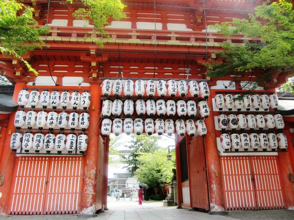 Lantern gate, Kyoto, Japan