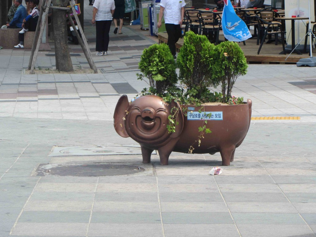 Pig Planter, Haeundae beach, South Korea