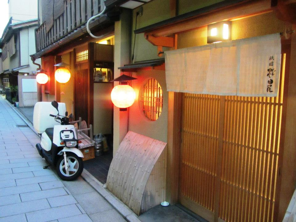 Shop fronts in Kyoto, Japan