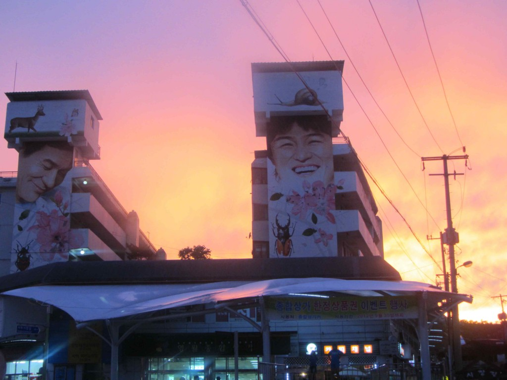 Sunset in Yeongwol