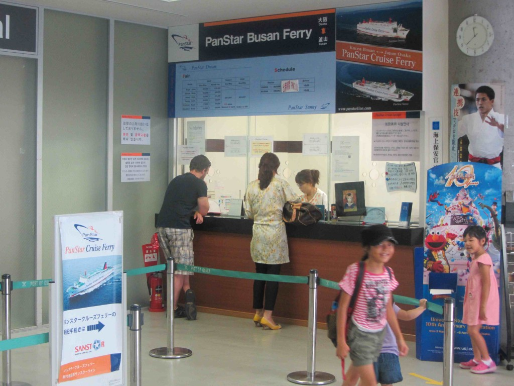 Panstar ferry terminal - Osaka