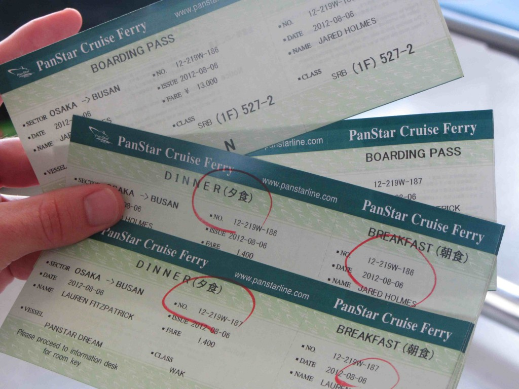 Panstar Tickets