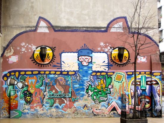 Cat street art in San Telmo, Buenos Aires