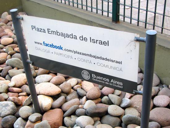 Plaza Embajada de Israel, Buenos Aires