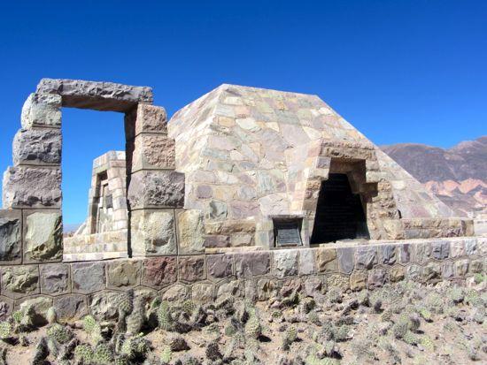 Pucara monument