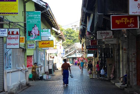 Market street in Yangong