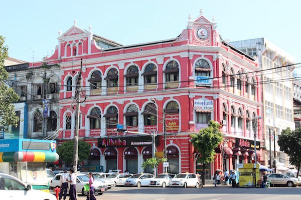 Alibaba Amusement Myanmar
