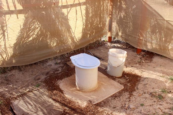 Australian bush toilet